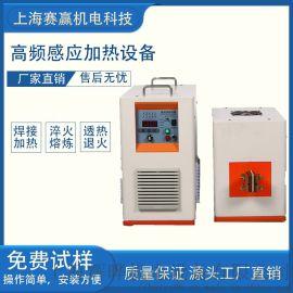 厂家直销中频感应加热设备 热处理设备 高频感应加热 回火设备 节能环保