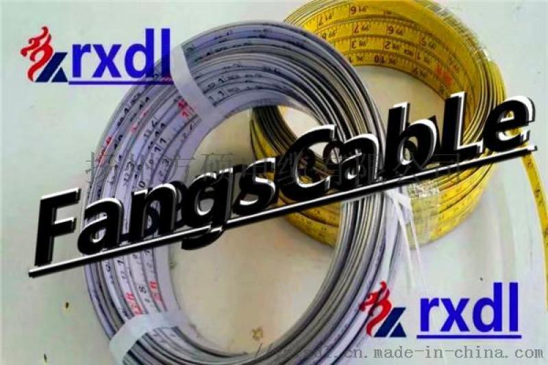 江苏钢尺电缆全本,江苏钢尺电缆生产厂家
