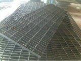 南昌楼梯踏步板 重荷载钢格板 钢格板厂家