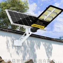 中晨LED太阳能灯户外成都一体化庭院照明灯
