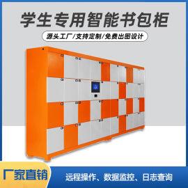 40门IC卡智能书包柜智能寄存柜