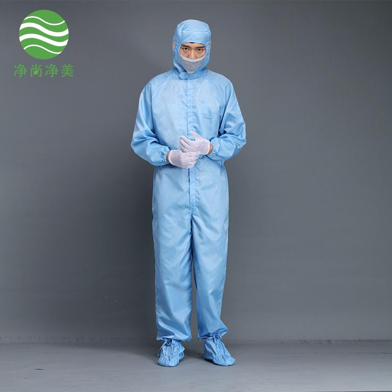 防静电四连体 GMP工作服条纹连体生物制药防尘服