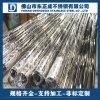 桂林不鏽鋼拉絲管,304不鏽鋼管加工拉絲