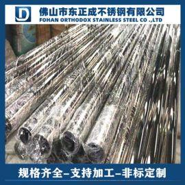 桂林不锈钢拉丝管,304不锈钢管加工拉丝