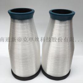 洗刷百洁布/金银葱布用 0.25mm 丙纶单丝