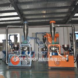HDPE磨粉机 塑料磨粉机