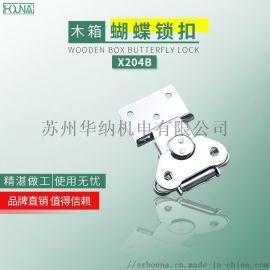 木箱蝴蝶锁扣无框蝴蝶锁芯运输箱中挂锁大锁芯提供Rohs