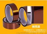 聚醯亞胺茶色耐熱電池絕緣膠帶定製