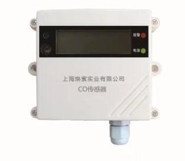 地下车库一氧化碳CO浓度检测控制系统