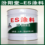 ES塗料、良好的防水性、ES塗料、工期短
