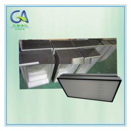 HEPA 可拆卸式高效空气过滤器