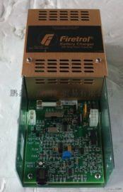 FIRETROL充电器AS-2001