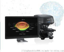 VR-3000--基恩士3D测量仪 3D轮廓仪租赁