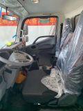 4米2蓝牌蔬菜水果海鲜冷冻食品运输车(国六)