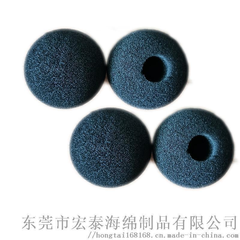来图定制黑色带孔eva球筋膜*按摩球