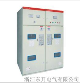 XGN-17系列高压环网柜10kv35kv环网柜