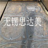 Q235B厚板切割,鋼板切割,寬厚板切割加工