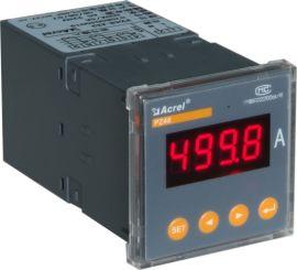 安科瑞PZ48-AI3 三相智能电流表
