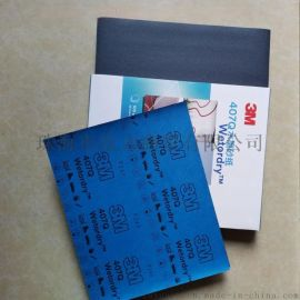 3M407Q砂纸-3M407q砂纸代理-3M砂纸代理