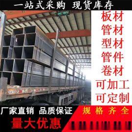 广东镀锌方管Q235 厚壁方矩管 厂家现货