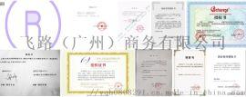 广州天猫入驻商标授权找我