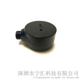 物流车油耗监控设备蓝牙一体式超声波油位传感器