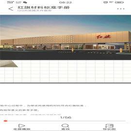 文化广场铝蜂窝板 国际展览厅铝蜂窝板