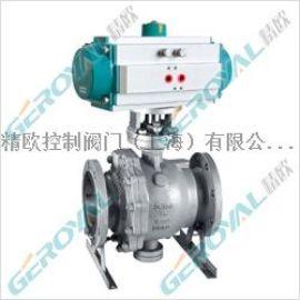 Q347F/H蜗轮固定式球阀