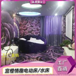 电竞个性主题酒店爱心水床垫双人合欢电动床多功能电动床厂家