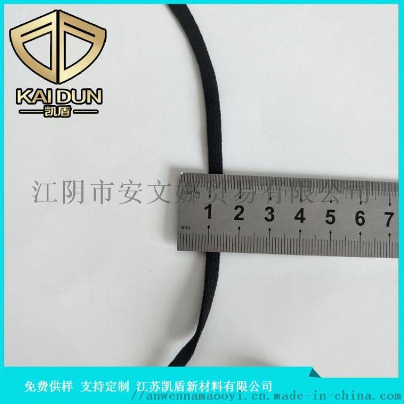 口罩掛耳材料彈力繩,可調節耳繩帶子掛耳繩