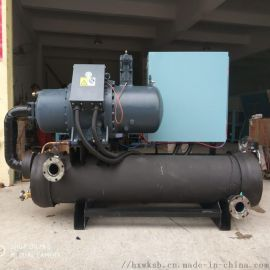 盐水冷水机组_低温盐水冷水机_盐水低温冷水机