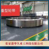江蘇廠家直銷重型輪帶