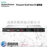 HPEProLiant DL20 Gen10服务器