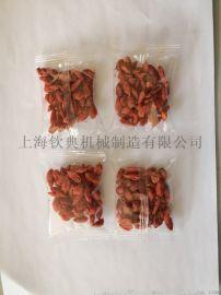 全自动桑葚果干颗粒包装机蔓越莓背封袋包装机