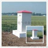农业机井智能灌溉-节水灌溉设备直销销售