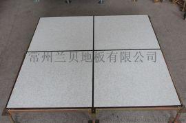 钢制架空地板厂家直销 全钢防静电活动地板地板