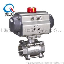 Q611內螺紋氣動球閥、Q661氣動焊接球閥