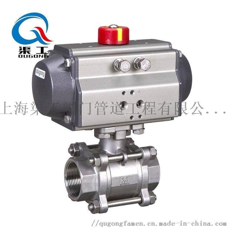 Q611内螺纹气动球阀、Q661气动焊接球阀