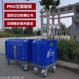 贵州贵阳切管道油罐水刀水切割机设备厂家租赁