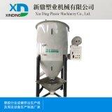 廠家直銷供應乾燥拌料機 混色塑膠原料乾燥拌料機
