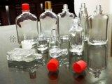 活絡油瓶紅花油瓶花露水瓶   瓶精油瓶香水瓶