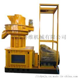 云南560型生物质颗粒机供应 磐维
