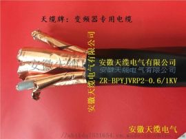 POTOFLEX-PUR变频器专用电缆/安徽天缆