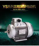 销售上海德东电机YS7122    0.55KW
