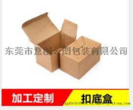 东莞意创云图,定制印刷包装纸箱