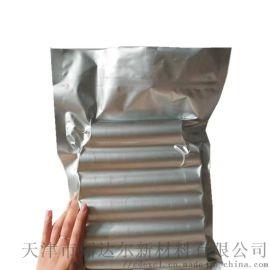 铝箔袋纯铝袋防潮真空防静电包装袋