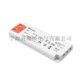 定制櫥櫃燈電源 超薄多端口LED驅動恆壓開關電源DC12V24V