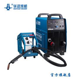 成都华远逆变式气体保护焊机