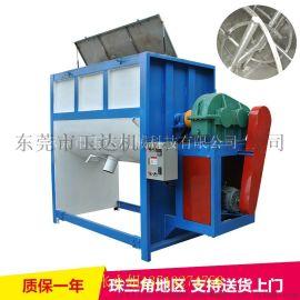 东莞直销干粉搅拌机 塑料搅拌机全不锈钢