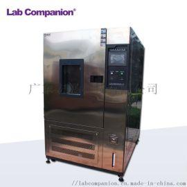 高低温湿热实验箱生产厂家